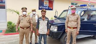 कोतवाली उरई पुलिस द्वारा पॉक्सो एक्ट में वांछित अभियुक्त गिरफ्तार                                                                                                                                                      संवाददाता, Journalist Anil Prabhakar.                                                                                               www.upviral24.in