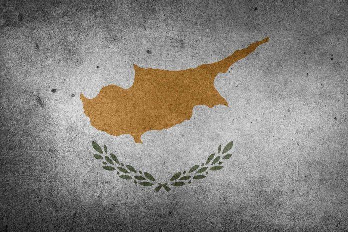 Η Κύπρος δεν πωλείται