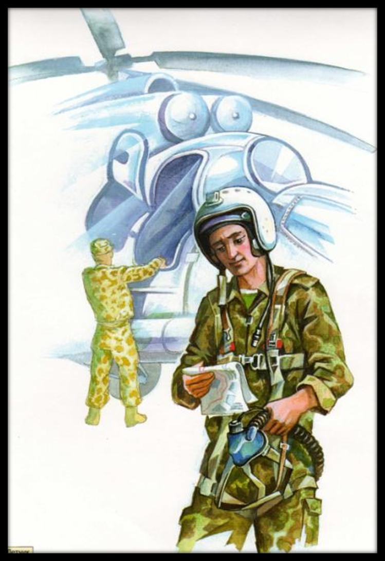 Смешные, армия в картинках для детей