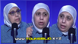 """(بالفيديو) يمينة الزغلامي: """"تعرضت الى عنف سياسي وجنسي وكلام بإيحاءات جنسية"""""""