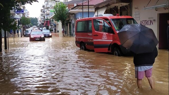 Καταστροφικό το πέρασμα του «Ιανού» από τη χώρα -  Επιχειρήσεις διάσωσης (βίντεο)