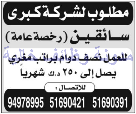 وظائف شاغرة فى الصحف الكويتية الثلاثاء 12-09-2017 %25D8%25A7%25D9%2584%25D8%25B1%25D8%25A7%25D9%2589%2B2