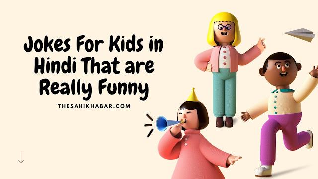 jokes for kids in hindi, jokes in hindi for kids, funny jokes for kids in hindi, jokes for kids that are really funny in hindi, very funny jokes in hindi for kids, really funny jokes for kids to tell at school in hindi, funny jokes in hindi for kids, santa banta jokes for kids in hindi, funny jokes for kids about teachers in hindi