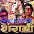 Kishore Kumar | Jahan Chaar Yaar Mil Jaayen lyrics