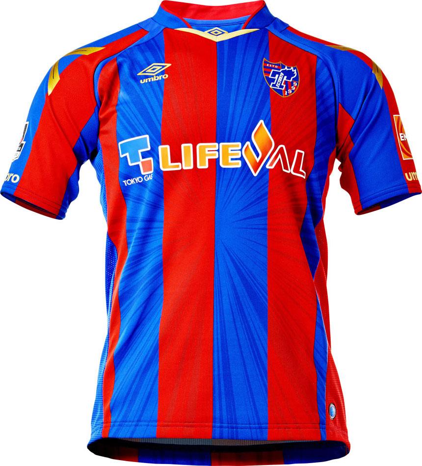 ce47783c96 Umbro divulga as novas camisas do FC Tokyo - Show de Camisas