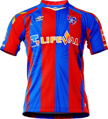 0f28577a0b6 FC TOKYO 2016 HOME KIT. This is the new ...