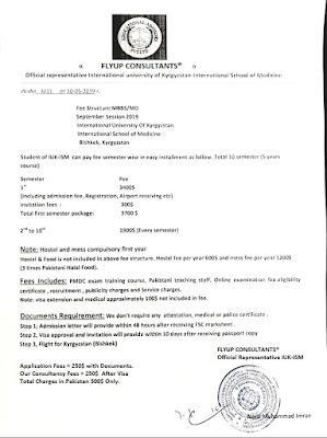 International School of Medicine MBBS/MD Fees