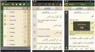 تحميل تطبيق القرآن الكريم iQuran Lite قرآن ليت بأحدث إصدار للاندرويد  مجاناً 2017