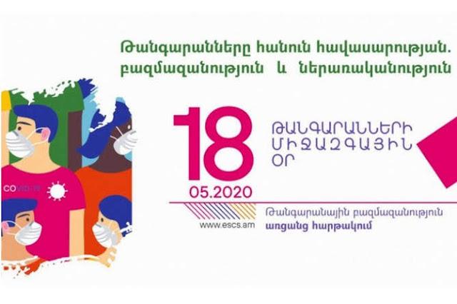 Día Internacional de los Museos virtual en Armenia y Artsakh