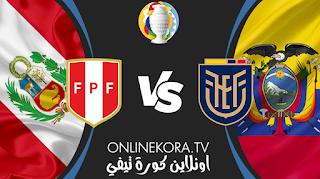 مشاهدة مباراة الإكوادور وبيرو القادمة بث مباشر اليوم  23-06-2021 في كوبا أمريكا