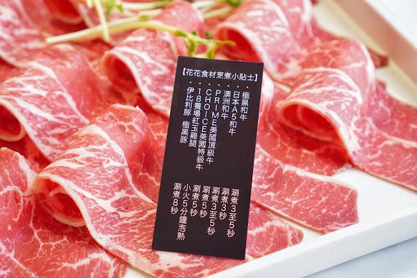 台南東區美食【花花世界鍋物】餐點介紹-Choice無骨牛小排鍋 13盎司
