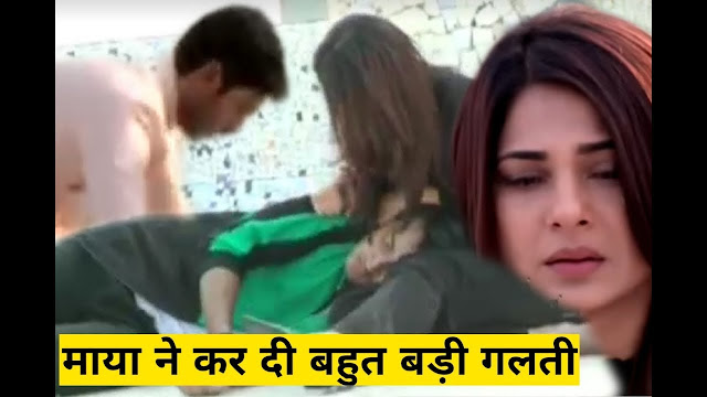 Future Story : Maya begins blood shed Rishi's death revenge from MJ in Beyhadh 2