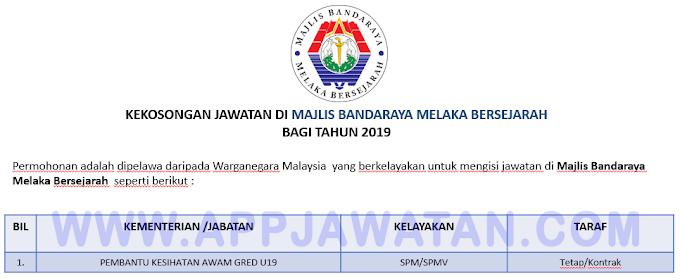 Jawatan Kosong Terkini di Majlis Bandaraya Melaka Bersejarah.