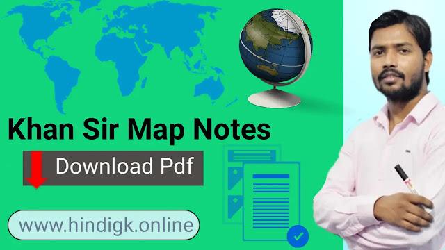 [Pdf] Khan Sir Map Notes Download