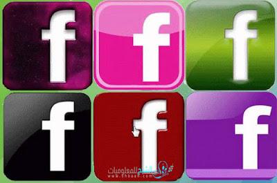 اختر اللون الذى تريده لتطبيق الفيس بوك على هاتفك الأندرويد