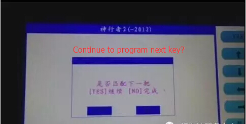 continue-to-program-next-key