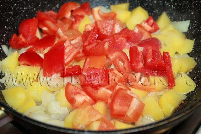 рецепт аджапсандала с картофелем с пошаговыми фото