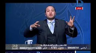 برنامج الموعظة الحسنة  حلقة 10-2-2017 مع إسلام النواوى