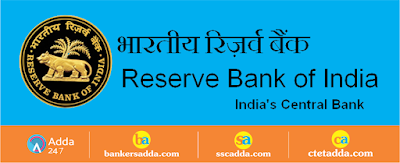 RBI Office Attendant Call Letter Out: Download RBI Office Attendant Call Letter