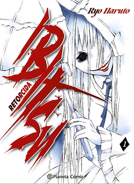 Retorcida (Ibitsu イビツ) de Haruto Ryo