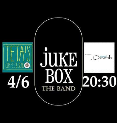 Ηγουμενίτσα: Jukebox the band ζωντανά το Σάββατο DONATELLO CAFE & Teta's