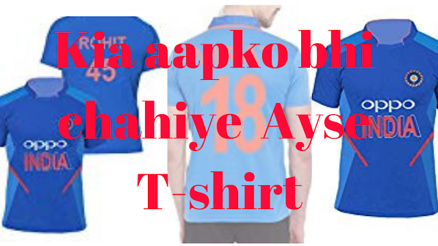 Cricket world Cup T-SHIRT cricket t shirt pattern design