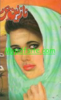 Nazneen Arab By Sadiq Hussain Siddiqui