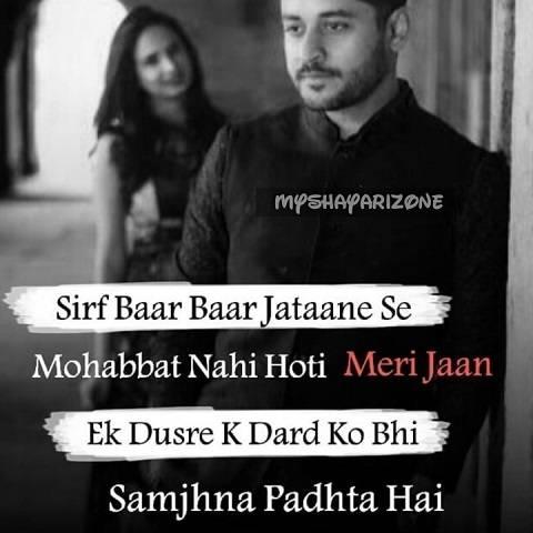 Dard Bhari Mohabbat Shayari Lines Whatsapp Image Download in Hindi