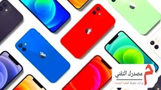 شركة آبل تخطت سامسونج كأكبر صانع الهواتف الذكية في العالم