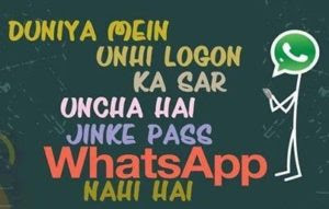 Whatsapp DP, profile picture for life, Best, Cool, Cute, Funny, Sad 2019