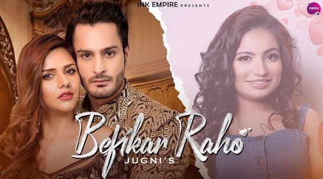 Befikar Raho Lyrics - Jugni