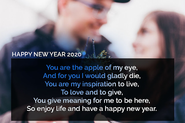 New Year 2020 Quotes, Wishes and Messages
