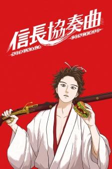 Nobunaga Concerto Batch Sub Indo