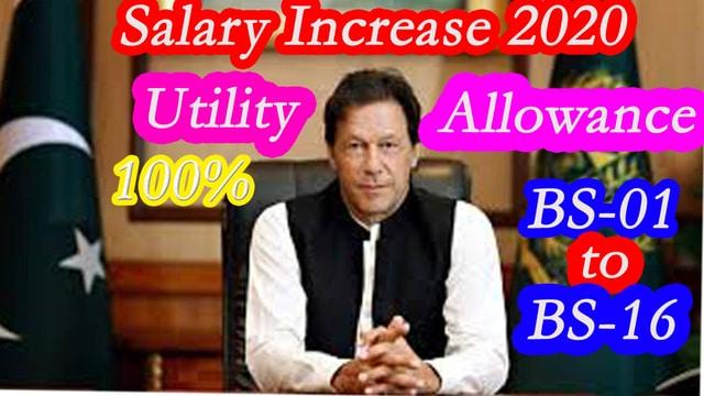 Uniform Salary Increase Calculator 2020