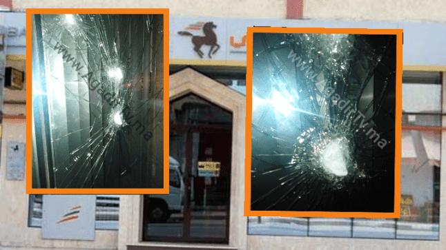 هجوم على وكالة بنكية يستنفر السلطات ضواحي أكادير (الصور)