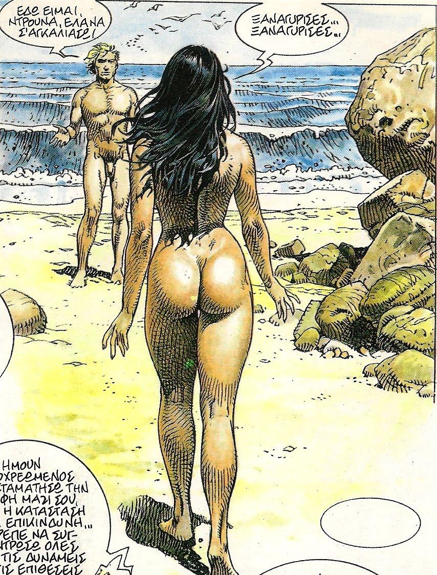 American Erotic Comics urban aspirines: druuna : paolo eleuteri serpieri
