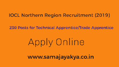 IOCL Northern Region Recruitment 2019, samaj aya kya navy