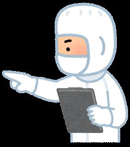 指差し確認のイラスト(クリーンウェアの男性)