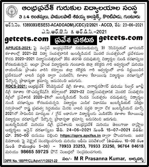 APRJC notification 2021-2022 for inter admissions apply online last date