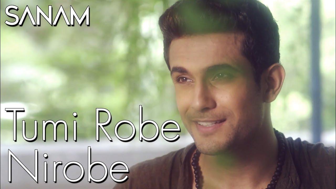 Tumi Robe Nirobe Lyrics ( তুমি রবে নীরবে ) - Rabindra Sangeet