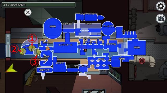 コックピットのタスクマップ説明画像