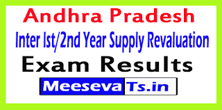Andhra Pradesh Inter 1st/2nd Year Supply Revaluation Exam Results