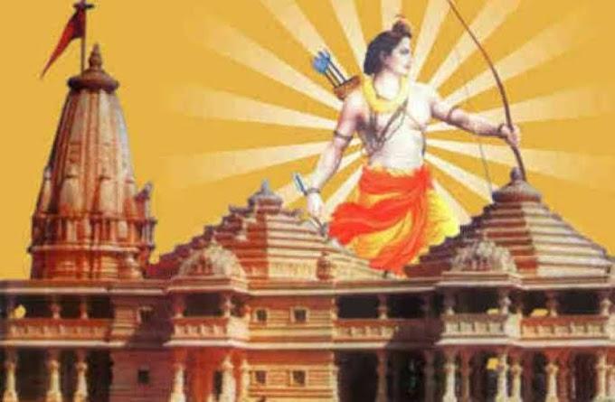 राम मंदिर निर्माण में दिए जाने वाले दान पर कांग्रेस नेता ने कही बड़ी बात
