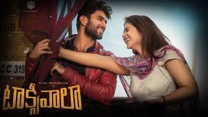 Maate Vinadhuga song lyrics from movie Taxiwala Maate maate vinaduga lyrics  taxiwala songs lyrics  taxiwala song lyrics  taxi wala song lyrics  maate vinadhuga lyrics song lyrics in telugu.Maate Vinadhuga song lyrics in maate vinadhuga song lyrics in english  maate vinadhuga song lyrics download  maate vinadhuga lyrics  maate vinadhuga full song download mp3 ringtone  perige vegame song lyrics  maate vinaduga song  taxiwala video songs telugu do wnload taxiwala ladies and gentlemen