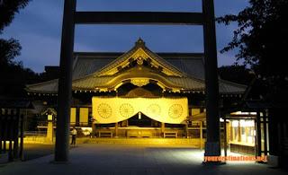 Yasanuki Shrine