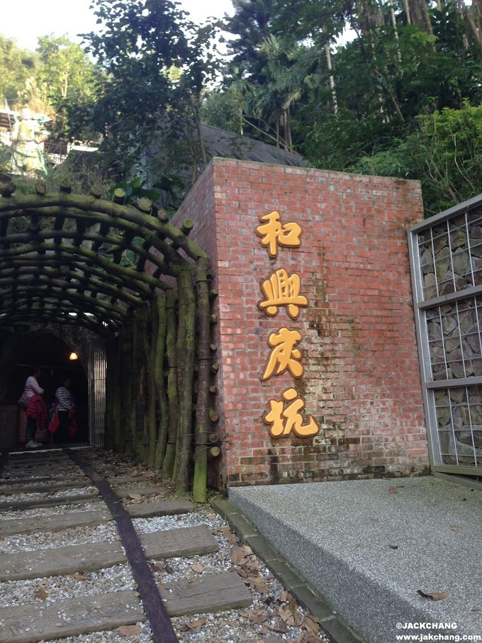 Travel in Taipei,Xinyi District Hide attractions-Hexing Tankeng, Bat Cave