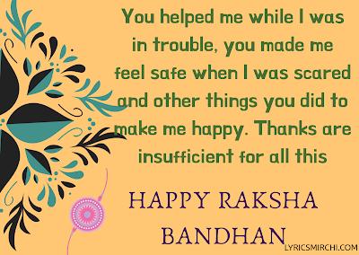 Happy Raksha Bandhan Image Quotes 2019 | Happy Rakhi wishes photos