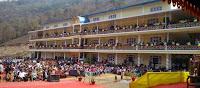 Online Application Bijanbari Degree College