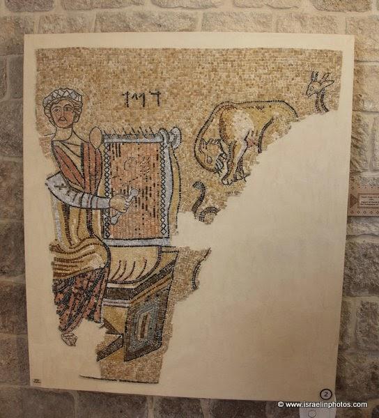 דמות דויד מבית הכנסת בעזה