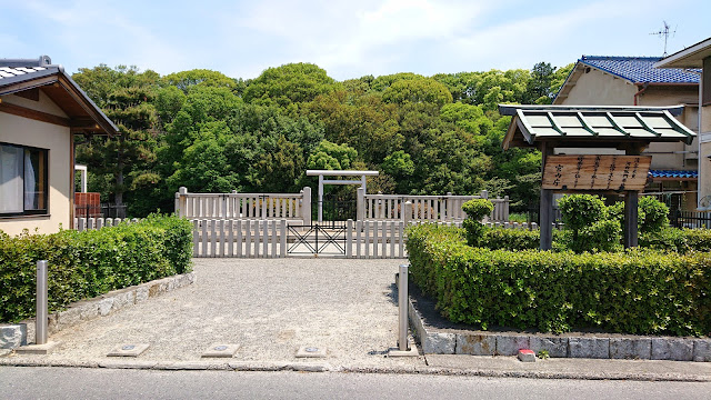 清寧天皇陵(羽曳野市)